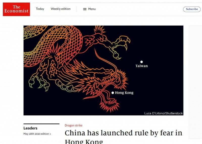 《經濟學人》指出,中國對香港啟動恐懼統治,全世界應該要感到擔憂。(圖擷取自《經濟學人》官網)
