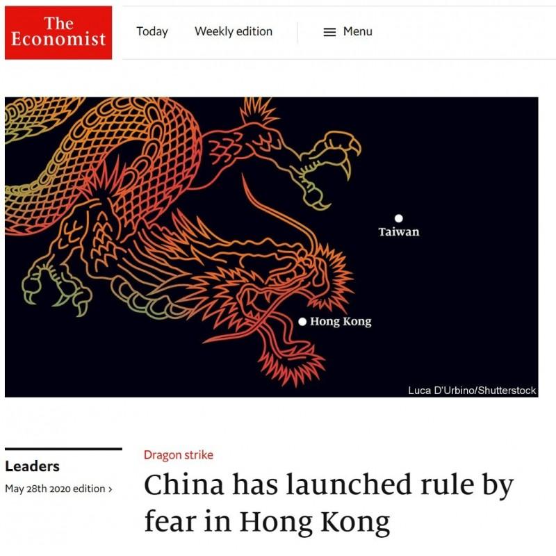 經濟學人指出,中國強推港版國安法,震懾的不僅是香港,更是威嚇對全世界進行更大範圍的清算,包括南中國海與台灣。(圖擷自經濟學人官網)