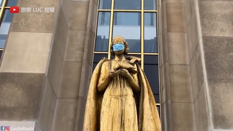 雕像被戴上口罩。(YouTube 旅客 LUC 授權)