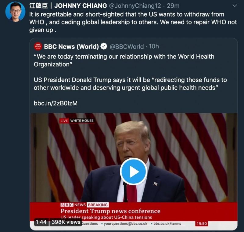 國民黨主席江啟臣今在推特大酸美國總統川普宣布退出WHO的決定。(翻攝網路)