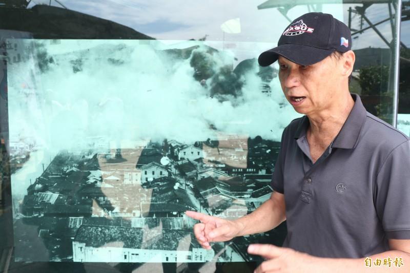 宜蘭縣九芎城文化發展協會理事長楊基山表示,大爆炸除了軍事重地外,連市區內的民宅、學校也成為被轟炸的目標。(記者林敬倫攝)