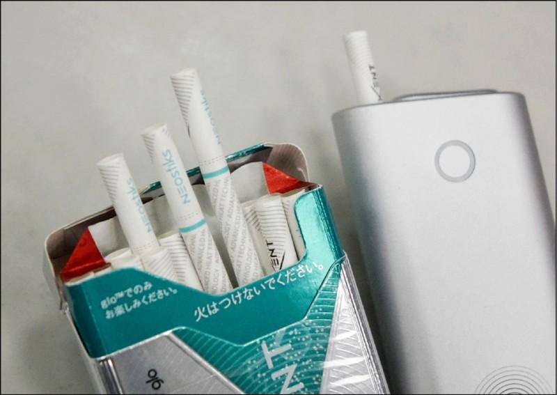 衛福部昨天預告「菸害防制法」修正草案,電子煙、加味菸將全面禁止,加熱菸定位未明。圖為加熱菸。(資料照)