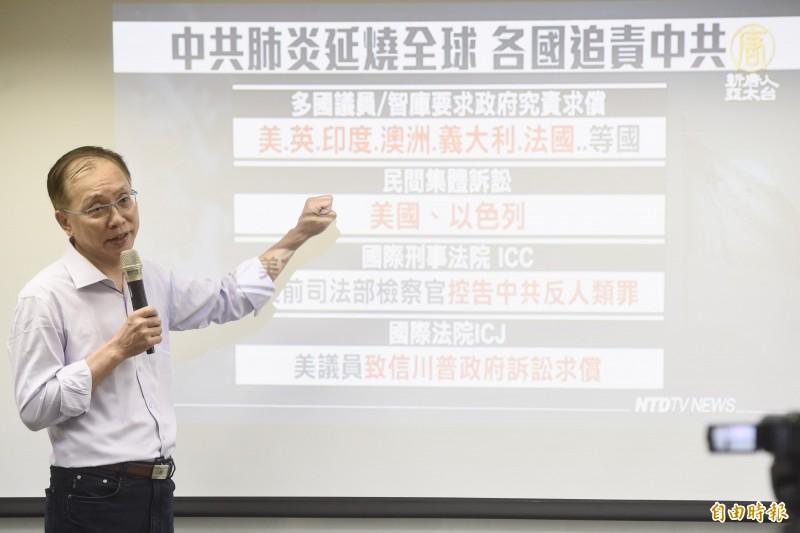 新台灣和平基金會30日舉辦「疫情衝擊中國與台灣突圍」講座,邀請中央警大公共安全系教授、台灣智庫諮詢委員董立文主講。(記者簡榮豐攝)