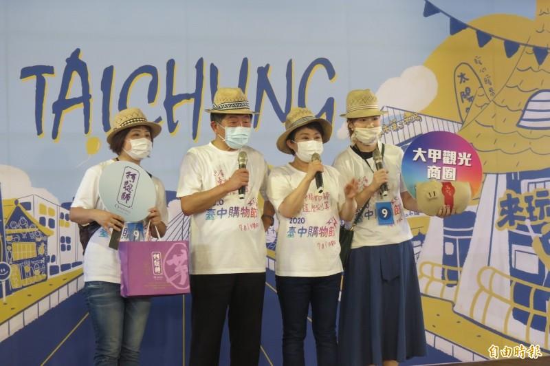陳時中(左二)替台中「站台」,幫60家業者讚聲。右二為台中市長盧秀燕。(記者蘇孟娟攝)