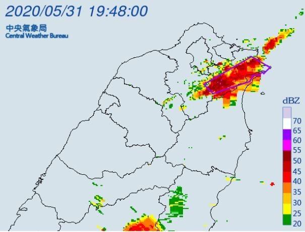 氣象局指出,目前新北、宜蘭局部地區出現旺盛對流。(圖取自中央氣象局)