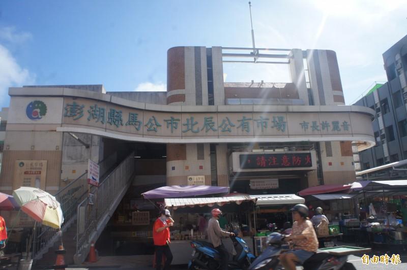 馬公市公所發行的消費券,適用於北辰市場及文澳市場。(記者劉禹慶攝)