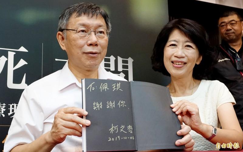 台北市長柯文哲(左)今天在市議會被質詢到有關夫人陳佩琪(右)質疑陳時中一事,陳佩琪傍晚起連發三篇臉書,怒反嗆。(資料照,記者朱沛雄攝)