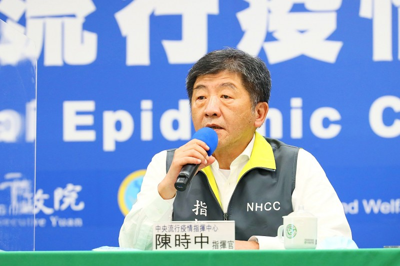 Minister of Health and Welfare Chen Shih-chung speaks at the Central Epidemic Command Center's daily news conference in Taipei yesterday.  Photo: CNA