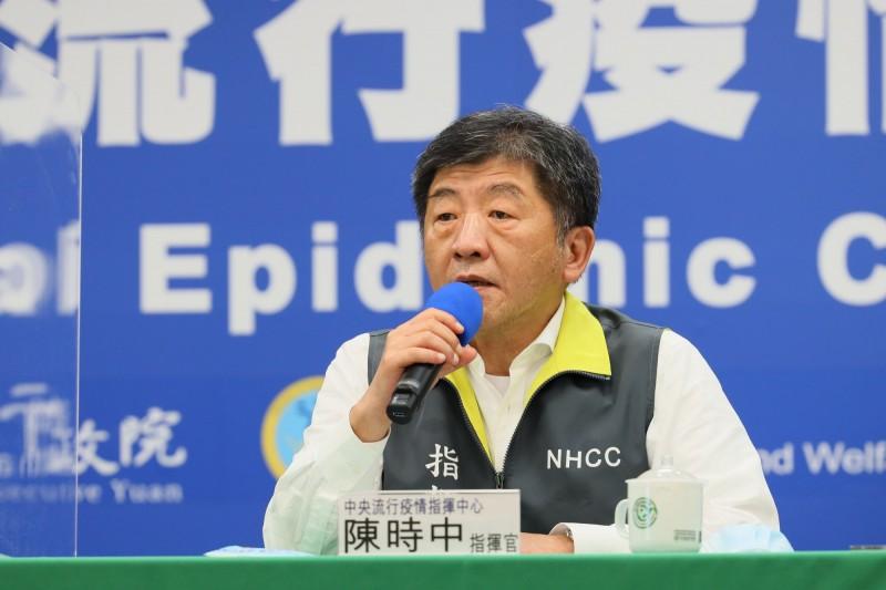 中央流行疫情指揮中心今日宣布新增1例武漢肺炎病例,為境外移入、50多歲女性。(指揮中心提供)