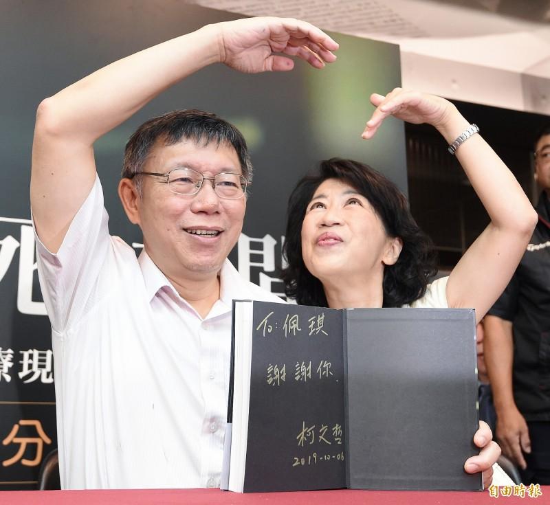 陳佩琪(右)日前質疑衛福部長陳時中稱發信給世衛組織示警是「硬拗」,柯文哲(左)今在議會答詢時說,陳佩琪是「新時代女性」,不過,「我會叫她少講話,我已經跟她講很多遍了」。(資料照,記者朱沛雄攝)
