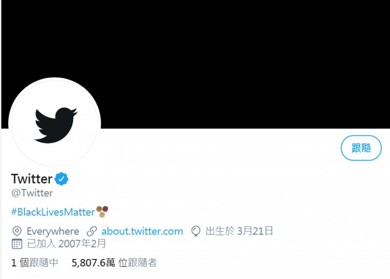 Twitter將官方帳號的logo改為黑色,聲援佛洛伊德(George Floyd)案,反種族歧視。(圖擷自Twitter)