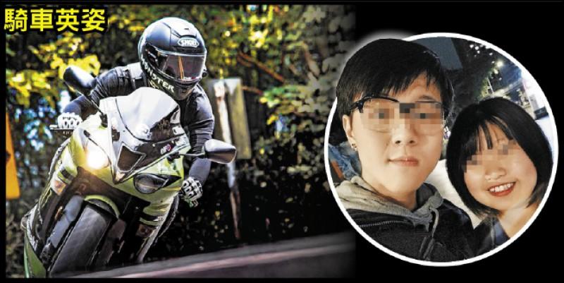男子陳鑫與女友張芳雯常在臉書曬恩愛,PO騎重機英姿。(記者徐聖倫翻攝陳鑫臉書)