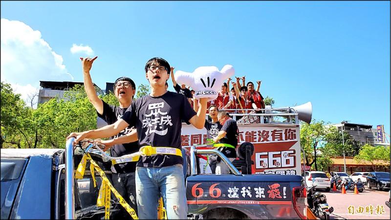 公民團體「Wecare高雄」昨展開光復高雄車隊掃街行動,號召民眾六月六日出來投票,一起罷免韓國瑜、光復高雄。 (記者陳文嬋攝)