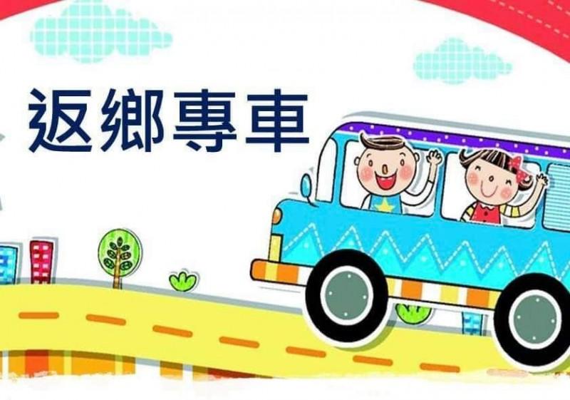 返鄉專車遭提告,民進黨立委王定宇反嗆。(翻攝王定宇臉書)