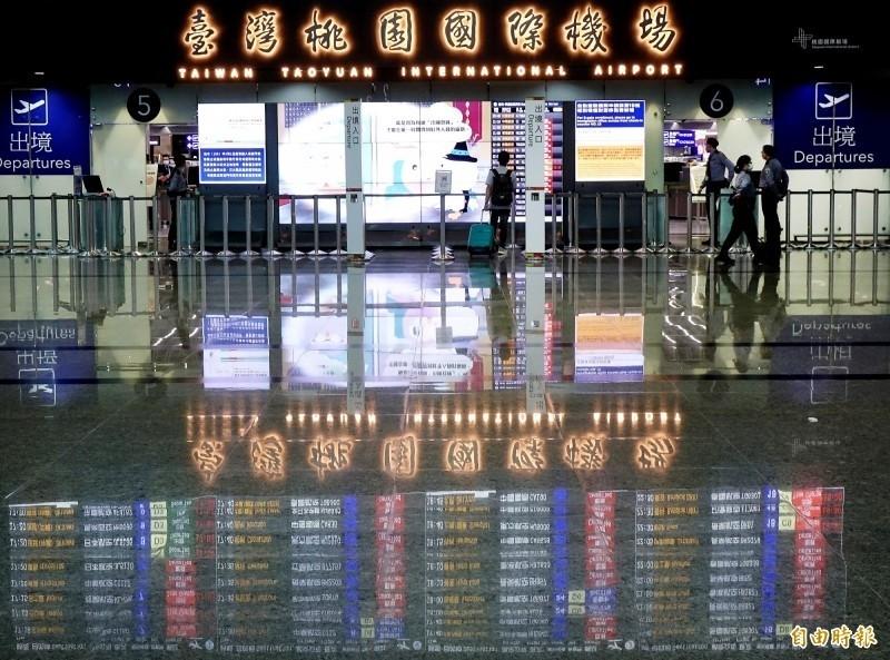 桃園國際機場。(資料照)