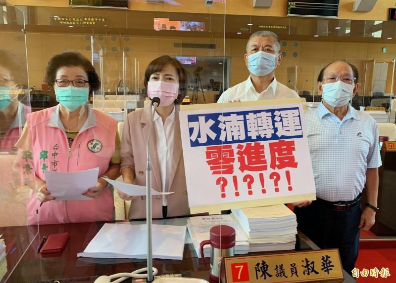 台中市議員邱素貞、陳淑華、蕭隆澤、謝明源(由左至右)質疑水湳轉運中心零進度。(記者張菁雅攝)