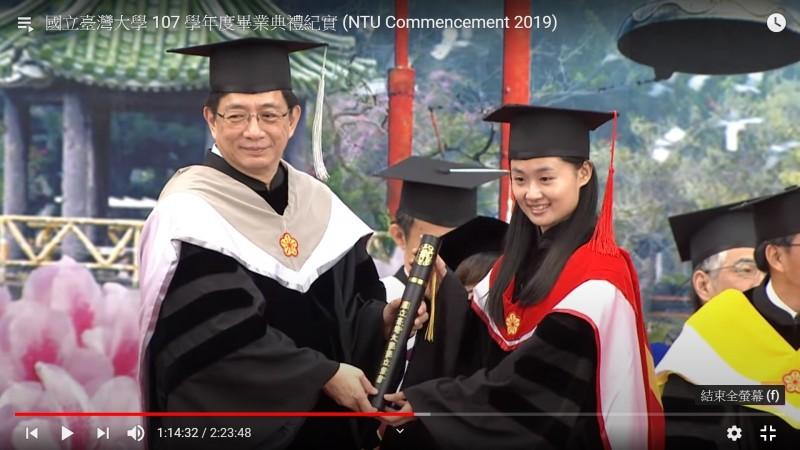 台灣大學107學年畢業典禮的配樂,竟出現中國海軍軍歌,從紀實影片中的1小時14分30秒左右開始,軍歌被當作背景音樂播放,至少播了5分15秒左右才停止。(圖擷取自youtube)