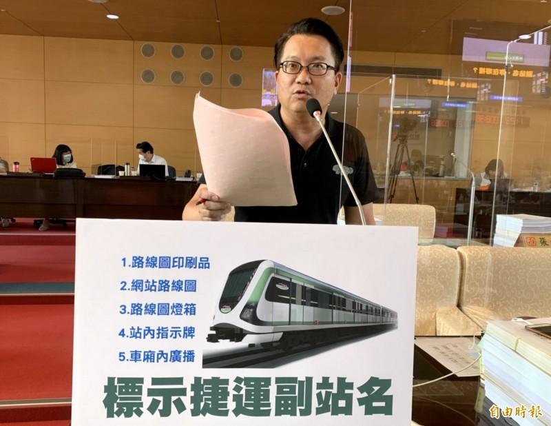台中市議員陳文政要求捷運綠線副站名應全面曝光。(記者張菁雅攝)