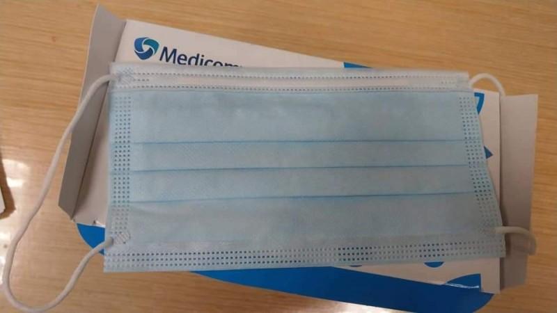 位於利澤工業區的麥迪康公司優先提供6000盒外科口罩給宜蘭縣藥師公會,預計3日起鋪貨至全縣各地70間藥局。(記者張議晨翻攝)