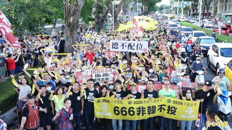 高雄市第三屆市長韓國瑜罷免案,經高雄市選舉委員會統計確認,投票人數應為2299981人,罷韓通過門檻換算為574996票。(資料照)