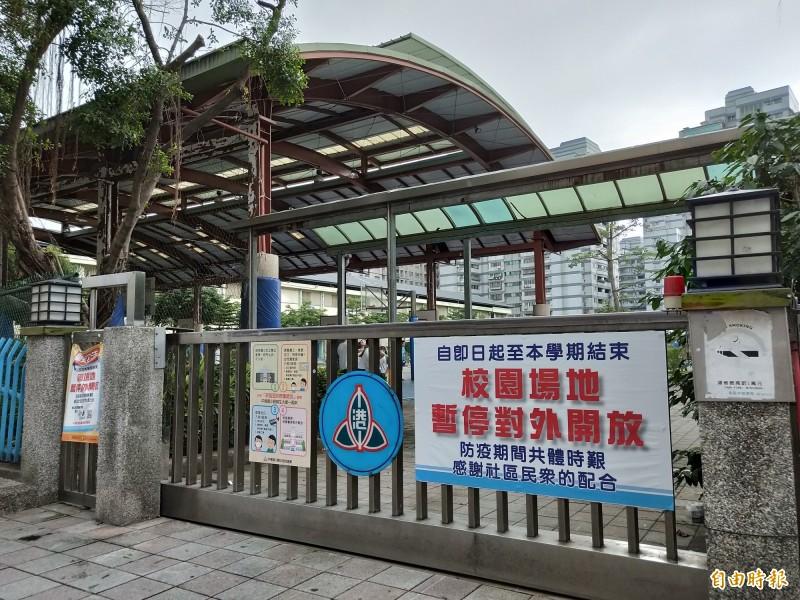 新北市校園場地將從6月8日起在週末開放民眾進入運動。(記者賴筱桐攝)