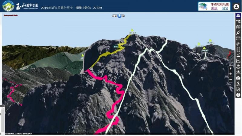 玉山國家公園推出「玉山3D圖台」,透過虛擬「步道飛覽」,可空勘瀏覽玉山園區包括主峰線等各大登山路徑。(記者劉濱銓翻攝)