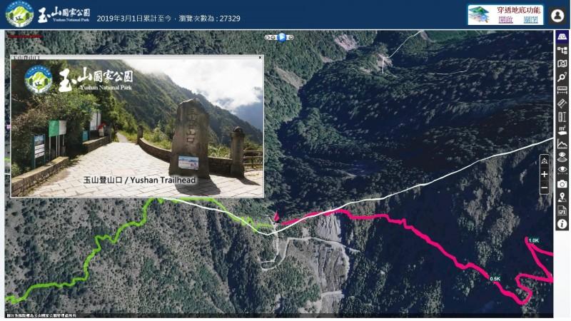 玉山國家公園推出「玉山3D圖台」,可上網開啟圖台,瀏覽玉山園區主要720度環景影像,認識園區環境與設施。(記者劉濱銓翻攝)