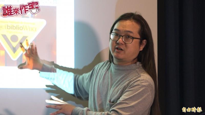 台灣維基媒體協會也有和博物館合作,秘書長王澤文講解相關內容。(影音製圖)