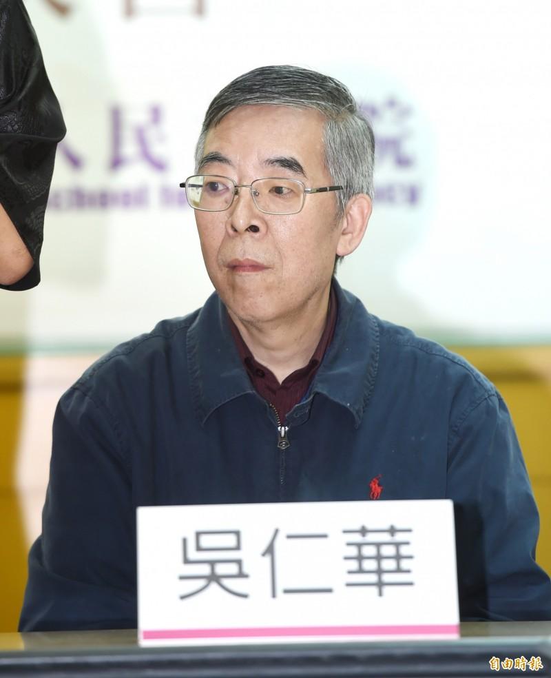 天安門事件31週年 六四流亡學者:中國民主化是台灣建國前提