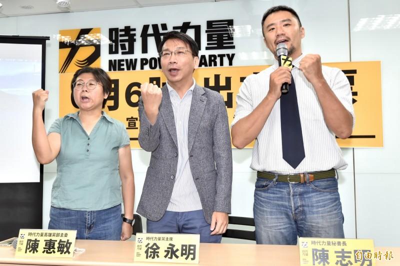 罷韓投票進入倒數計時,時代力量今天發佈「6月6號,出來投票」宣傳影片,鼓勵高雄市民出來投票。(記者塗建榮攝)