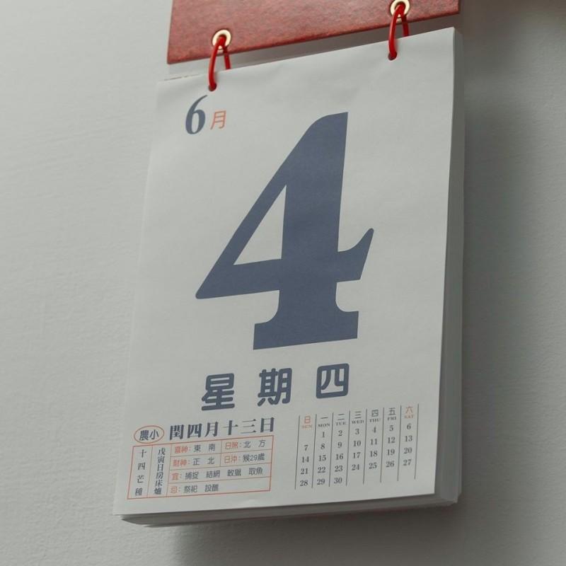 蔡英文談六四:不必隱藏歷史 不要再有消失的日子