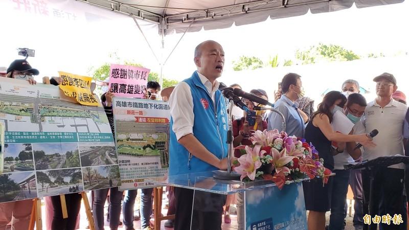 市長韓國瑜今主持高市新莊一路與勝利路通車典禮。(記者陳文嬋攝)