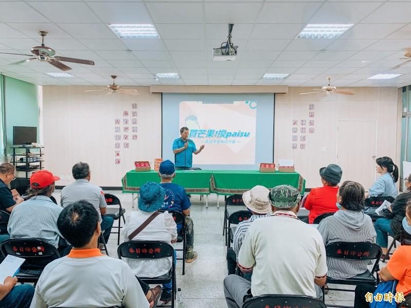 春日鄉公所今天推出「買芒果!換PAISU」的計劃。(記者陳彥廷攝)