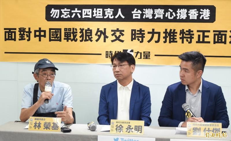 時代力量黨主席徐永明(中)、媒體創意部主任劉仕傑(右)、銅鑼灣書店老闆林榮基(左)4日舉辦「勿忘六四坦克人,台灣齊心撐香港」記者會,並為時力首發的推特推文按讚。(記者廖振輝攝)