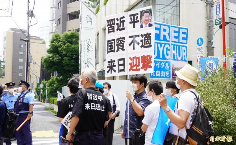 日本國內反對習近平以國賓身分訪日的聲浪有擴大跡象。(記者林翠儀攝)