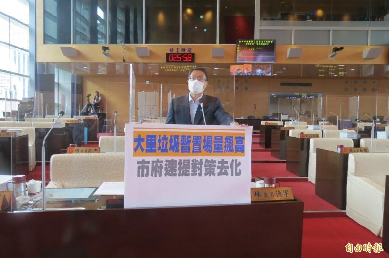 台中市垃圾全堆大里掩埋場囤好囤滿,議員怒「大里不是台中市的垃圾桶」。(記者蘇孟娟攝)