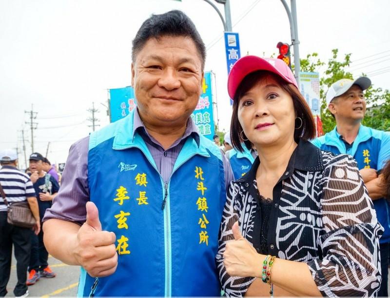 彰化北斗鎮鎮長李玄在(左)與妻子楊麗香兩人先後擔任北斗鎮長。(翻攝李玄在臉書)