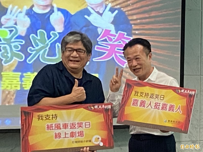 嘉義縣長翁章梁(右)打電話給紙風車執行長李永豐(左)關切火災災情。(資料照,記者蔡宗勳攝)