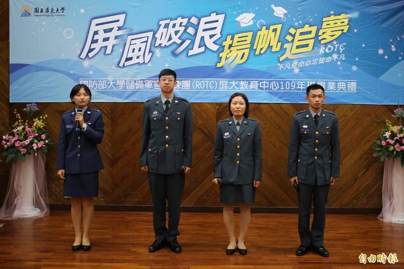 許鏸心、張書誠、林依臻、鍾旻諺(左至右)是屏大首屆ROTC畢業生。(記者邱芷柔攝)
