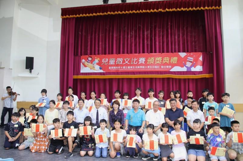 台東縣兒童徵文比賽今天舉辦頒獎典禮。(記者黃明堂翻攝)