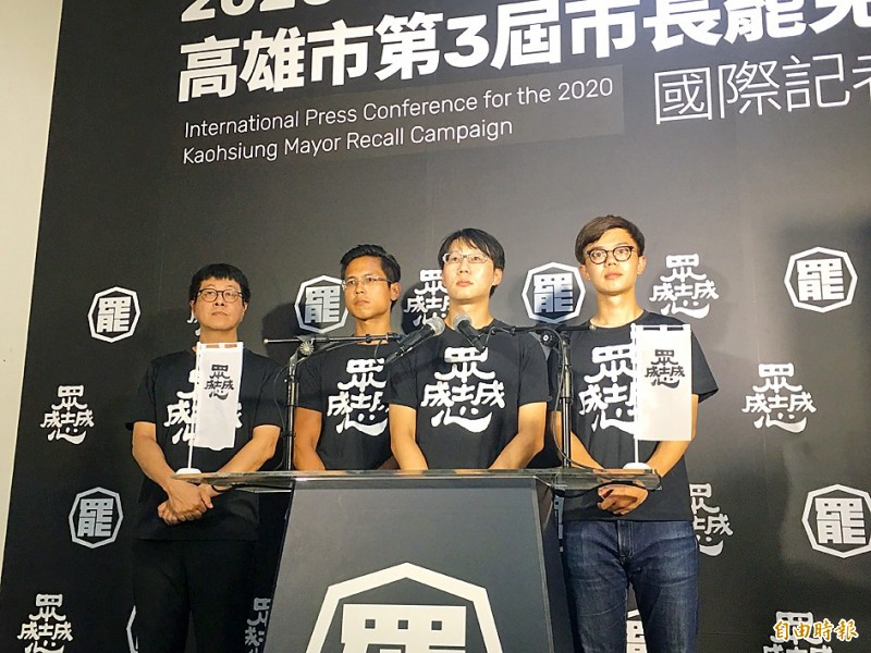 The four leaders of the campaign to recall Kaohsiung Mayor Han Kuo-yu talk to reporters at an international news conference in Kaohsiung yesterday. Photo: Hsu Lee-chuan, Taipei Times