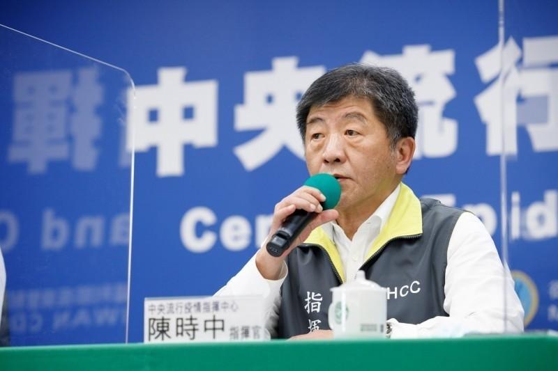 中央流行疫情指揮中心指揮官陳時中。(中央疫情指揮中心提供)
