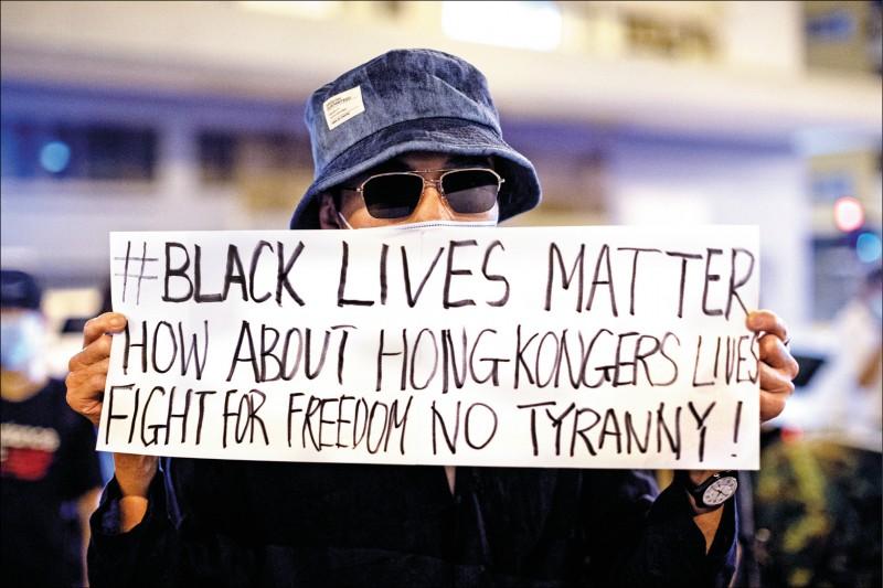 美國「黑人的命也是命」抗議全球遍地開花,香港人日前也舉起同樣標語,並追問:「那麼爭取自由、反對極權的港人的命呢?」 (歐新社)