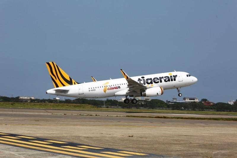 虎航A320預計7月1日起暑假期間投入澎湖、金門航線,這也是台灣虎航成立以來首度加入國內航線。(台灣虎航提供)