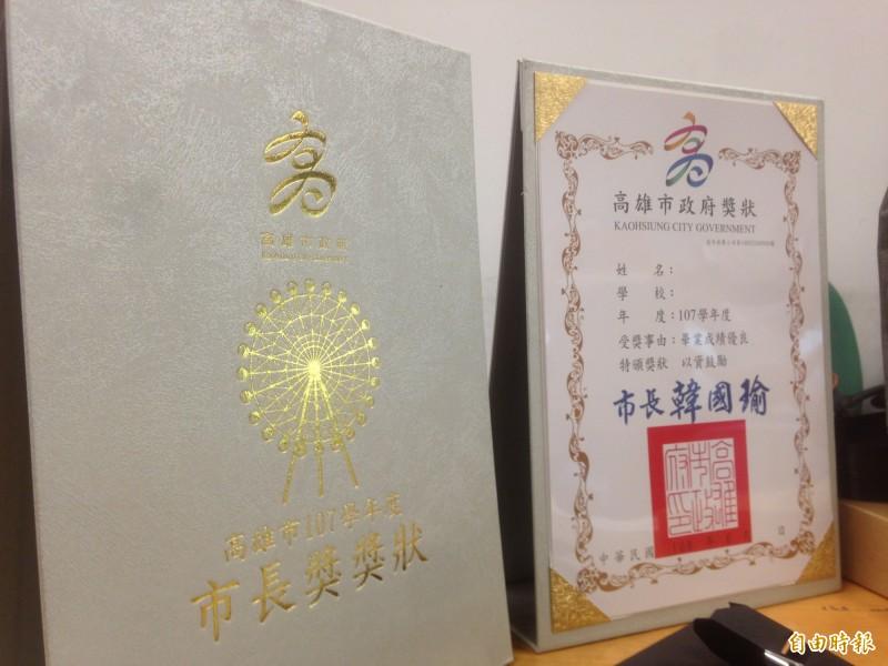 韓國瑜的金色摩天輪市長獎套裝獎狀恐成絕響。(資料照)