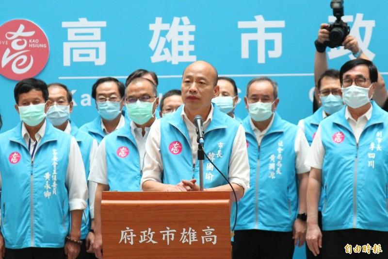 高雄市長韓國瑜罷免案昨投票通過,同意票破90萬,成台灣首位被罷免的民選首長。(資料照)