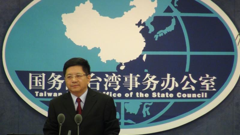 李戡認為,韓國瑜被罷免,「國台辦哭暈在廁所」。圖為中國國台辦發言人馬曉光。(中央社)