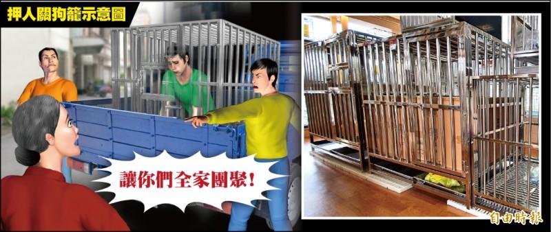 楊男指示蕭男到竹北市一家寵物店購買狗籠。(記者蔡彰盛攝)