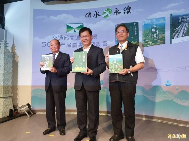 針對兩岸客運航線部分,交通部長林佳龍表示,未來規劃增加新的航點。(記者邱書昱攝)