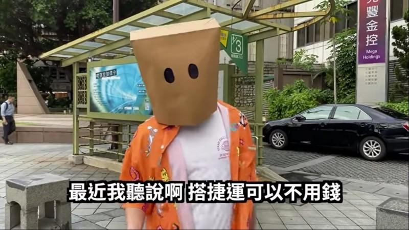「Cat紙袋人」分享逃票影片。(圖:擷自YT影片)